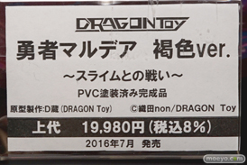 DRAGON Toy(ドラゴントイ)の新作フィギュアClosed GAME セリシア・ロックハート Pink ver.の彩色サンプル展示の様子画像 18