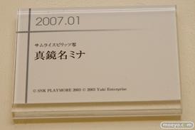グッドスマイルカンパニー 15周年記念展示会 展示フィギュアダイジェスト 2004-200714