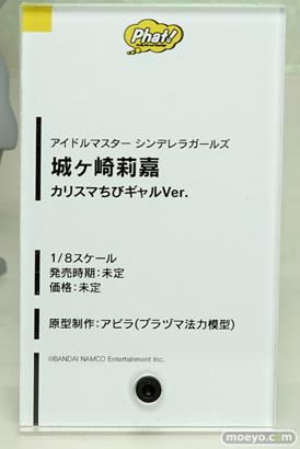 ファット・カンパニーのデレマス 城ケ崎莉嘉 カリスマちびギャルVer.の新作フィギュア原型画像10