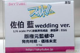 スカイチューブのフォルト!! 佐伯藍 wedding ver.の新作フィギュア監修中原型画像11