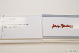 グッドスマイルカンパニー 15周年記念展示会 展示フィギュアダイジェスト 201206