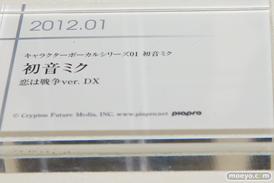 グッドスマイルカンパニー 15周年記念展示会 展示フィギュアダイジェスト 201208
