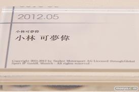 グッドスマイルカンパニー 15周年記念展示会 展示フィギュアダイジェスト 201222