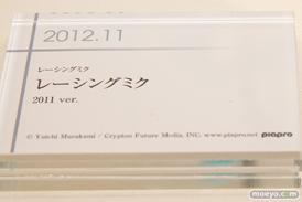グッドスマイルカンパニー 15周年記念展示会 展示フィギュアダイジェスト 201232