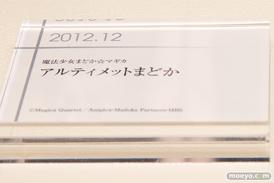 グッドスマイルカンパニー 15周年記念展示会 展示フィギュアダイジェスト 201234