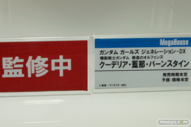 C3TOKYO2016の新作フィギュア展示の様子 メガハウス 角川 ホビージャパン 画像04