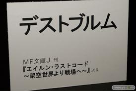 C3TOKYO2016の新作フィギュア展示の様子 メガハウス 角川 ホビージャパン 画像15