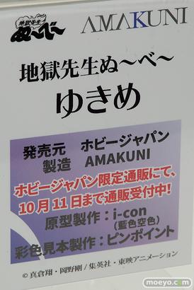 C3TOKYO2016の新作フィギュア展示の様子 メガハウス 角川 ホビージャパン 画像31
