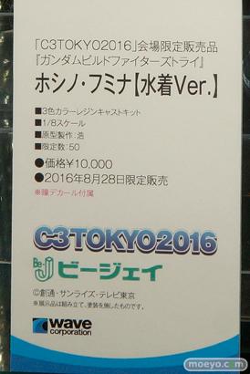 C3TOKYO2016の新作フィギュア展示の様子 ウェーブ ボークス 画像16