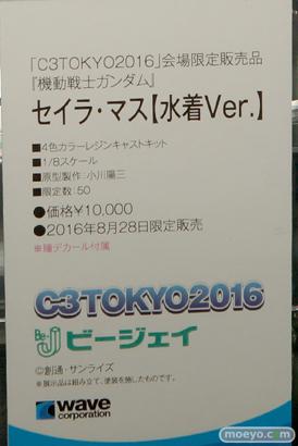 C3TOKYO2016の新作フィギュア展示の様子 ウェーブ ボークス 画像19