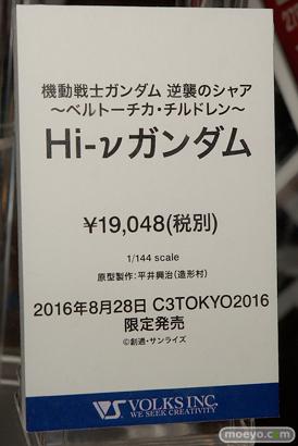 C3TOKYO2016の新作フィギュア展示の様子 ウェーブ ボークス 画像42