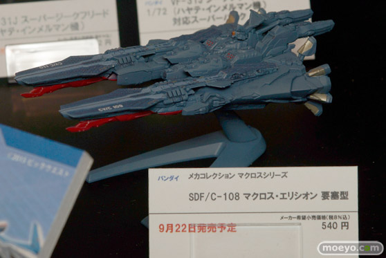 C3TOKYO2016の新作ガンプラ展示の様子 バンダイ 画像40