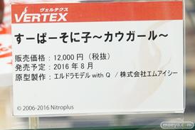 セーラームーンなど秋葉原の新作美少女フィギュア展示の様子29