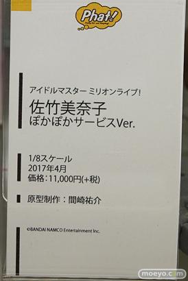 秋葉原の新作フィギュア展示の様子画像09