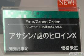 コトブキヤのFate/Grand Order アサシン/謎のヒロインXの新作フィギュア原型画像10