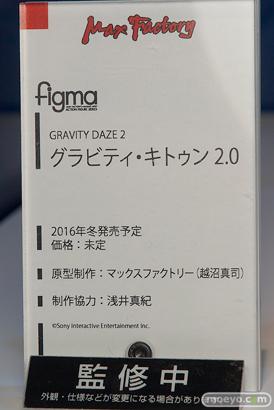 マックスファクトリーのfigma GRAVITY DAZE 2 グラビティ・キトゥン 2.0の新作フィギュア原型画像10