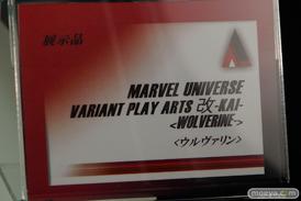 東京ゲームショウ2016で展示されていたフィギュア新作サンプル特集画像06