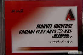 東京ゲームショウ2016で展示されていたフィギュア新作サンプル特集画像08