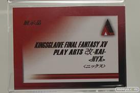 東京ゲームショウ2016で展示されていたフィギュア新作サンプル特集画像34