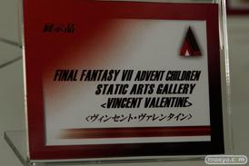 東京ゲームショウ2016で展示されていたフィギュア新作サンプル特集画像43