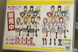 どんけつマウスパッド他 東京ゲームショウ2016の物販ブースで気になったもの画像16