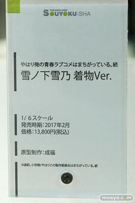 秋葉原の新作フィギュア展示の様子画像02