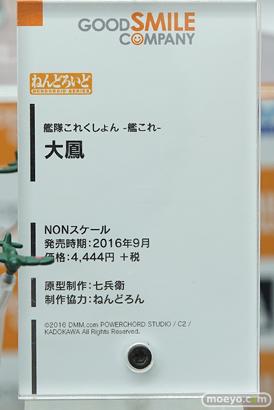 秋葉原の新作フィギュア展示の様子画像27