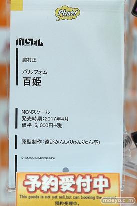 秋葉原の新作フィギュア展示の様子画像39