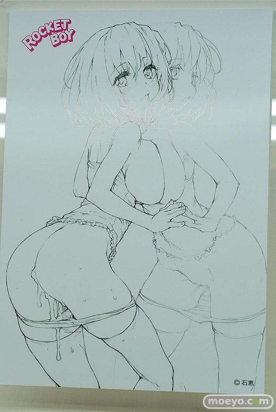 ネイティブの押し付け胸の女の子(仮) 石恵の新作フィギュア原型画像12