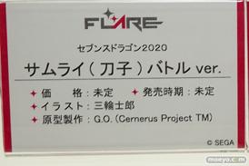 フレアのセブンスドラゴン2020 サムライ(刀子)バトルver.の新作フィギュア原型画像11