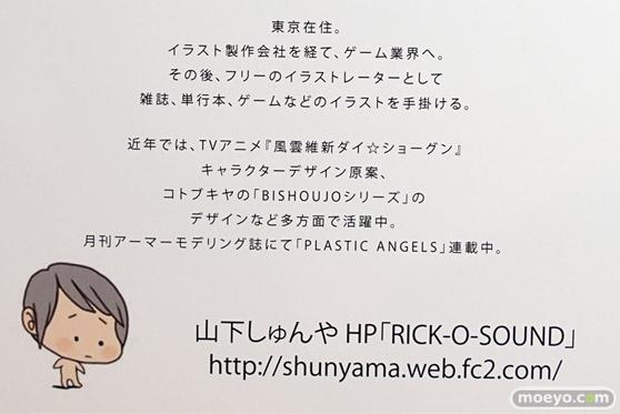 山下しゅんや×KOTOBUKIYA展 展示イラストレポート画像02