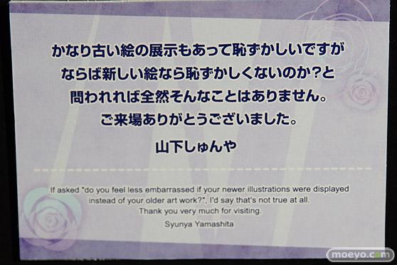 山下しゅんや×KOTOBUKIYA展 展示イラストレポート画像50