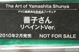 山下しゅんや×KOTOBUKIYA展 展示フィギュアレポート画像25
