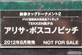 山下しゅんや×KOTOBUKIYA展 展示フィギュアレポート画像51