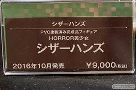 山下しゅんや×KOTOBUKIYA展 展示フィギュアレポート画像54