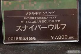 山下しゅんや×KOTOBUKIYA展 展示フィギュアレポート画像56