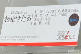 プルクラのだがしかし 枝垂ほたるの新作フィギュア原型画像09