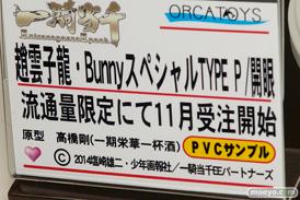 オルカトイズの一騎当千 Extravaganza Epoch 趙雲子龍・BunnyスペシャルTYPE P/開眼の新作フィギュア彩色サンプル画像12