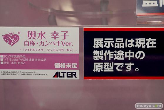 アルターのアイドルマスターシンデレラガールズ 輿水幸子 自称・カンペキVer.の新作フィギュア原型画像10