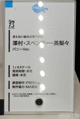フリーイングの冴えない彼女の育てかた 澤村・スペンサー・英梨々 バニーVer.の新作フィギュア原型画像10