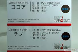 プルクラのこちうさ ココアとチノの新作フィギュア原型画像12