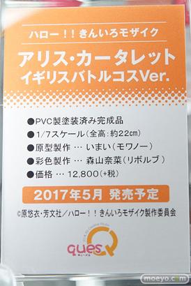 秋葉原の新作フィギュアサンプル展示の様子09