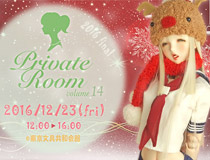 ANGEL PHILIA/Pink Drops 単独イベント! PRIVATE ROOM 14 ~ANGEL CHRISTMAS~ 開催決定!