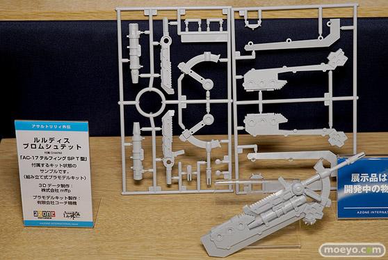 AK-GARDEN【11】 アオシマ アゾン ブースの様子画像18