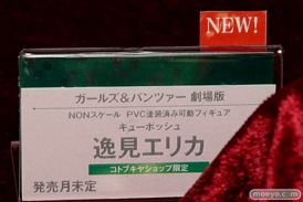 AK-GARDEN【11】 コトブキヤ トミーテック ブースの様子画像12