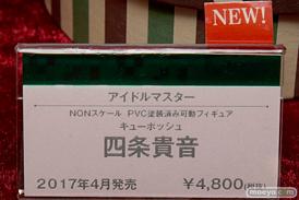 AK-GARDEN【11】 コトブキヤ トミーテック ブースの様子画像14