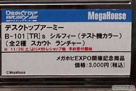 AK-GARDEN【11】 メガハウス ダイバディプロダクション ブースの様子画像03