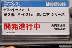 AK-GARDEN【11】 メガハウス ダイバディプロダクション ブースの様子画像06