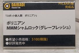AK-GARDEN【11】 メガハウス ダイバディプロダクション ブースの様子画像13