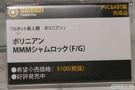 AK-GARDEN【11】 メガハウス ダイバディプロダクション ブースの様子画像15